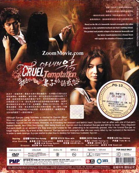 film drama korea cruel temptation cruel temptation dvd korean tv drama 2009 episode 1
