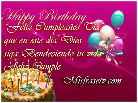 imagenes feliz cumpleaños tia imagenes de feliz cumplea 241 os a una tia 12 jpg 800 215 600