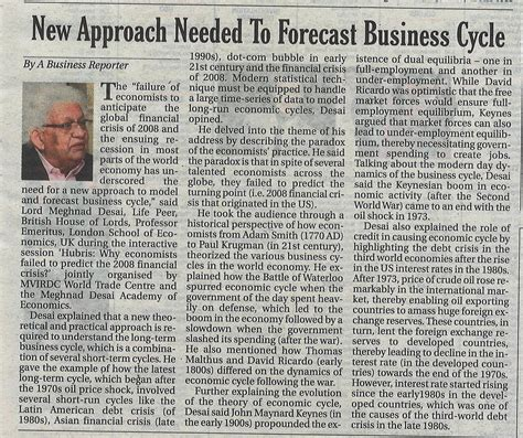 Mba Business Economics Pagalguy by Meghnad Desai Academy Chairman On Forecasting Business
