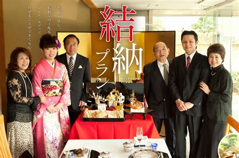 Wedding Ceremony In Japan by Seven Interesting Japanese Wedding Traditions Everafterguide