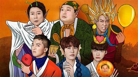 new journey to the west 4 song minho s outstanding winner 송민호 183 규현 신서유기4 하이라이트 new journey to the west 위너