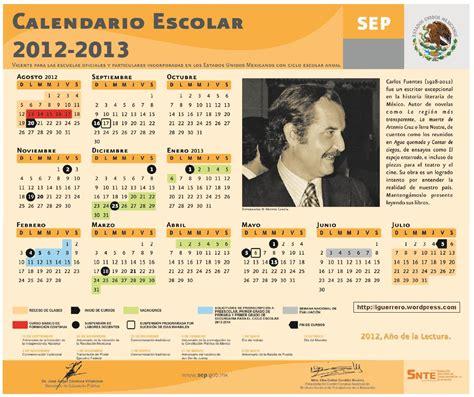 sep publica estos dos calendarios del ciclo escolar 2016 arrancando el nuevo ciclo escolar 2012 2 187 cultura