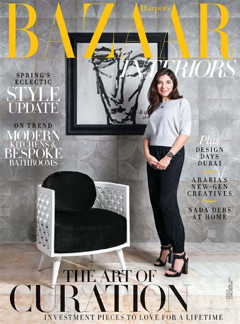 7 Great Magazines For by Top 7 Middle East Design Magazines