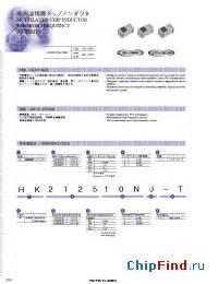 taiyo yuden inductor datasheet hk2125 taiyo yuden multilayer chip inductor for high frequency hk series