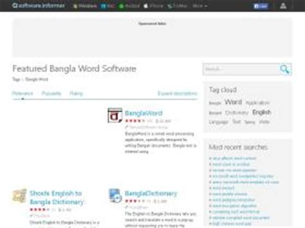 bangla word software full version download bangla word software free download typing software