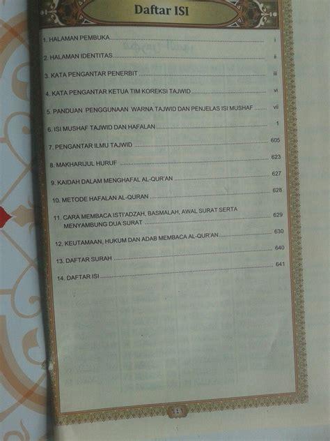 Al Quran Dan Tajwid Mushaf Al Quran Ukuran A5 al qur an mushaf tajwid terlengkap dan hafalan ukuran a5