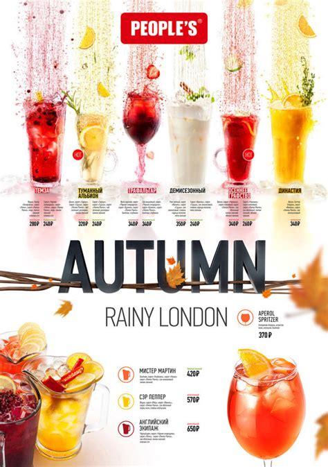 design menu minuman 20 deliciously designed food drink menus hongkiat