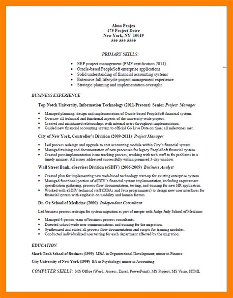 Resume Computer Skills Word Excel 7 resume description mla cover page
