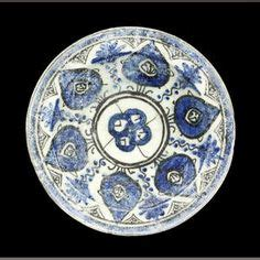 The Wine Islamic Outer 1000 images about mediaeval middle eastern ceramics