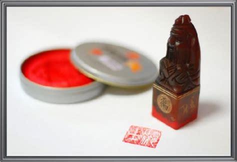 design chops meaning 17 best images about chops seals on pinterest qianlong
