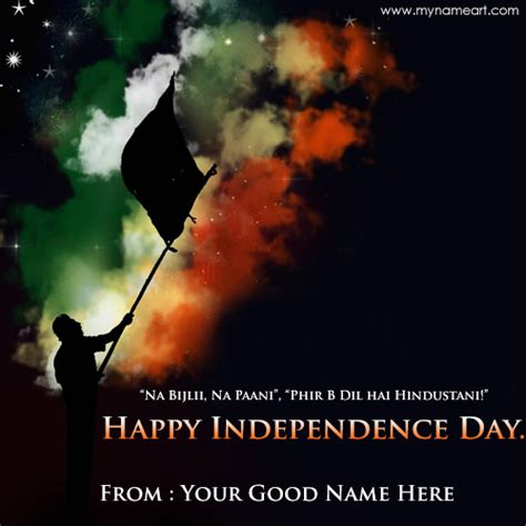 write    august independence day wishes  indian flag picture wishes greeting card