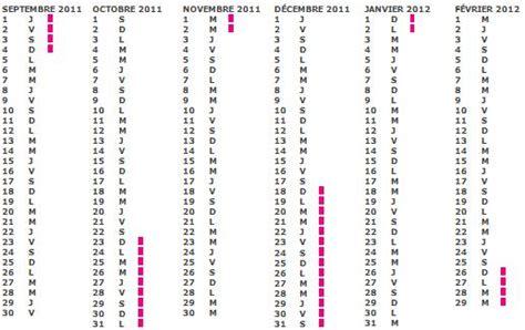 Calendrier Scolaire Zone B Calendrier 2018 Gratuit Calendrier Scolaire 2011 2012 Zone B