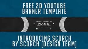 Gfx Psd Templates free banner template 2d psd free gfx