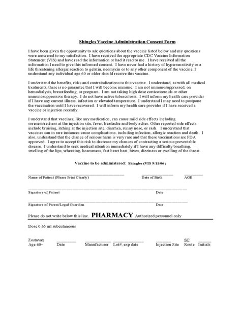 vaccination consent form template shingles vaccine administration consent form free
