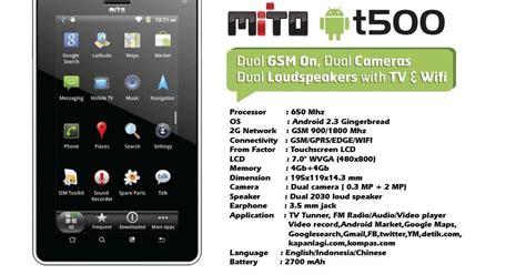 Lcd Mito T520 By Gadgetstar harga tablet mito terbaru bulan mei 2013 daftar harga