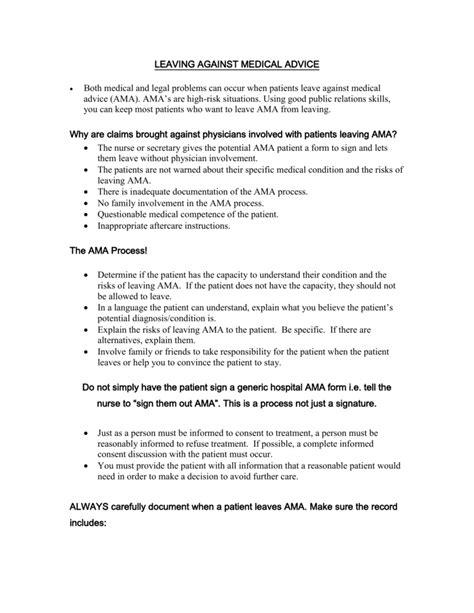 Printable Against Advice Form