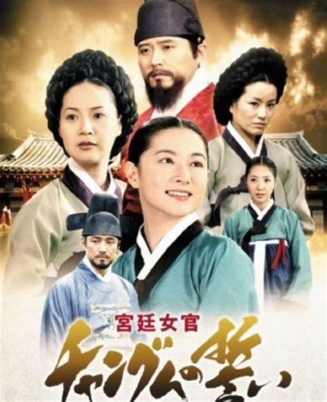 film korea zaman kerajaan 40 drama korea tentang kerajaan terbaik yang asik di tonton