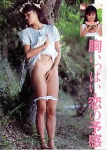 shiori suwano rika nishimura nude   bokep indonesia