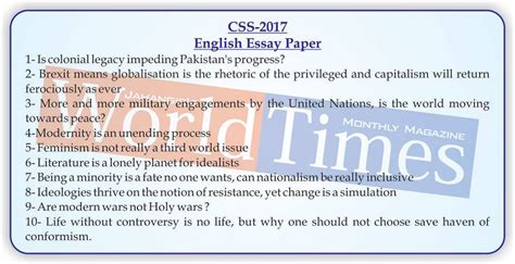 Essay 2015 Css Paper by Css 2017 Essay Paper Jahangir S World Times