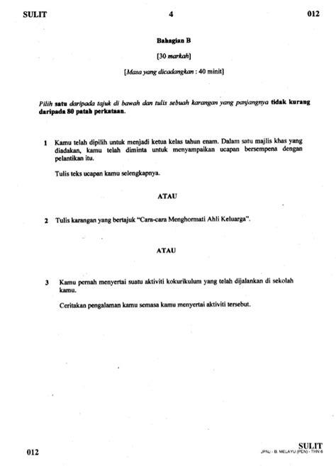 format penulisan novel malaysia soalan percubaan bahasa melayu pt3 2014