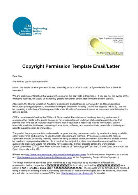 copyright permission letter template oer third permission request template