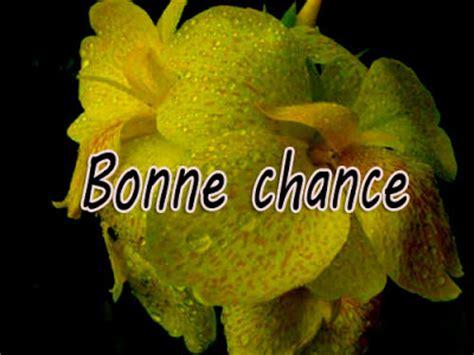 Exemple De Lettre Pour Remonter Le Moral Message Pour Remonter Le Moral Amourissima Mots D Amour Sms D Amour