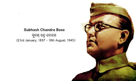netaji biography in english bose family united in demanding complete information on