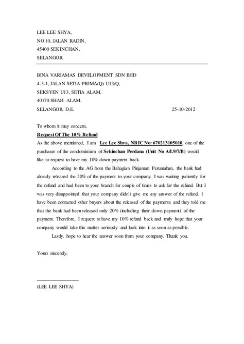 Tax Refund Letter Template by Letter Of Refund