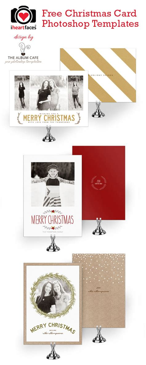 50 Free Holiday Photo Card Templates Moritz Fine Designs Card Templates For Photoshop
