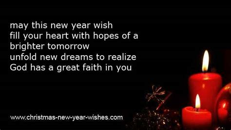 religious new year wishes and christian greetings