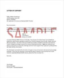 charity care approval letter the disturbing world of visa for sale program
