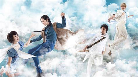 film drama korea you re beautiful you re beautiful korean dramas wallpaper 32444456 fanpop