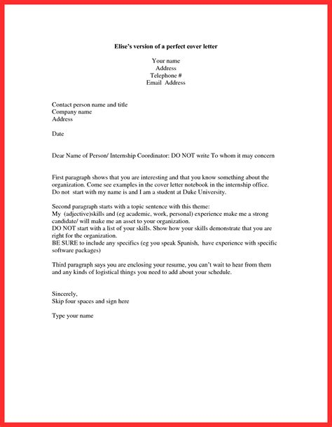 awesome cover letter exle awesome cover letter resume format