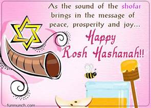 rosh hashanah 2015 picture greetings wishes to