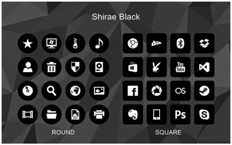 black packs shirae black icon pack