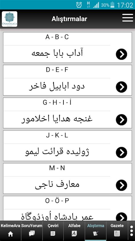 ottoman dictionary ottoman turkish dictionary turkish ottoman dictionary