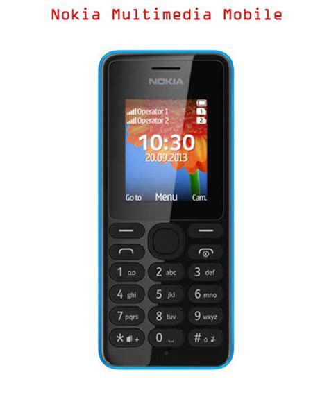 low cost mobile in nokia low cost nokia mobile phones nokia upcoming low cost