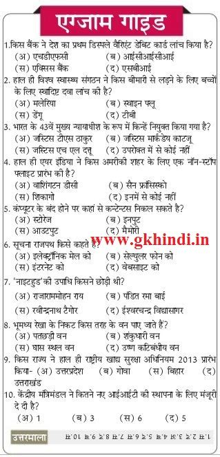 General Knowledge For Mba Pdf by Computer Science Gk Pdf In Estatesokol