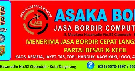 Jasa Bordir Logo jasa bordir komputer murah dan berkualitas melayani