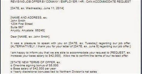 Offer Letter Revised Request revised salary offer letter