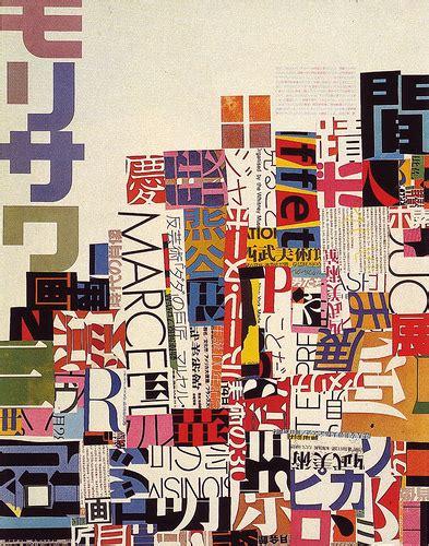 poster design japan japanese graphic design genus design blog