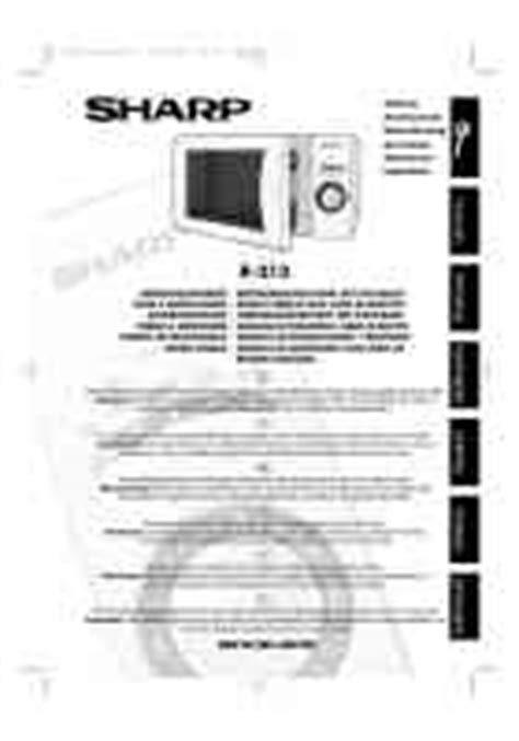 Sharp Microwave Oven R 21a1 W In sharp microwave oven manual in the espa 241 ol