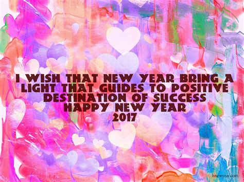 new year touching new year greetings for someone special 28 images 50