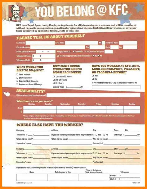toys r us printable job application pdf 10 foot locker application pdf science resume