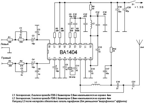 integrated circuit fm transmitter stereo fm transmitter with ba1404 signal processing circuit diagram seekic