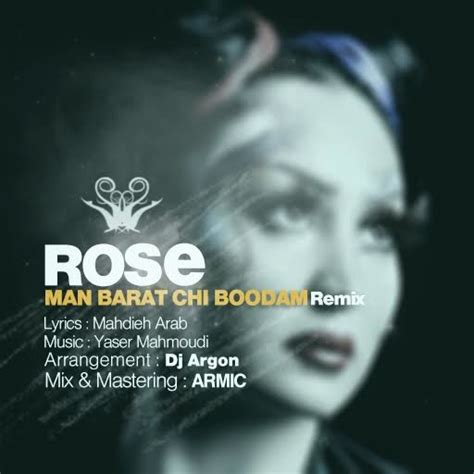 download mp3 dj remix barat rose man barat chi boodam remix mp3 navahang