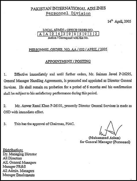 appointment letter civil engineer appointment letter format civil engineer 28 images