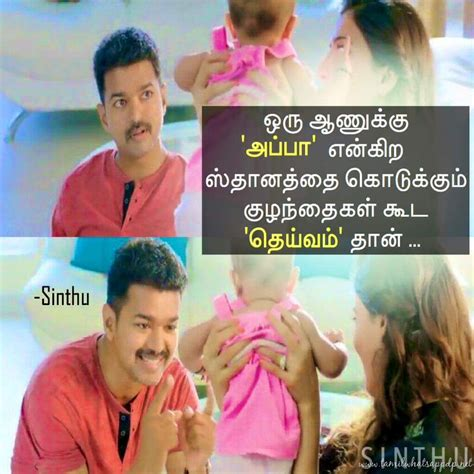 latest tamil movie quotes images tamil whatsapp dp images latest tamil whatsapp dp
