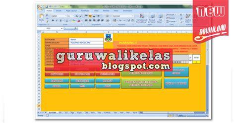 download format daftar hadir guru download aplikasi daftar hadir absensi guru format excel