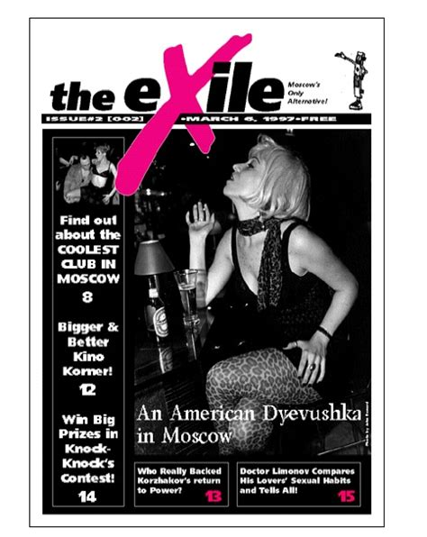 Exle Of Vanity by Issue 2 Cover By Exile Staff The Exiled
